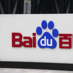 11 Ways To Get Indexed By Baidu: The Largest Chinese Search Engine