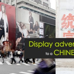 Chinese affiliate marketing