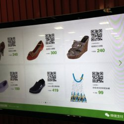 Get started with WeChat Shop