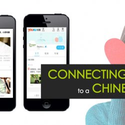 Engage with Chinese in Social Media
