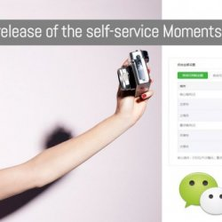 WeChat- The release of the self-service Moments Ads platform